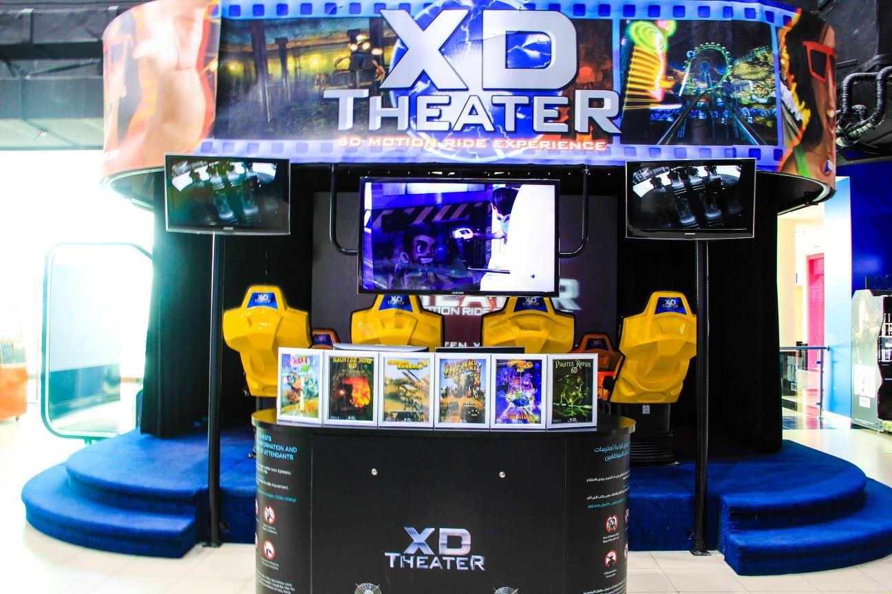 XD Theatre at Magic Planet Al Naeem Mall