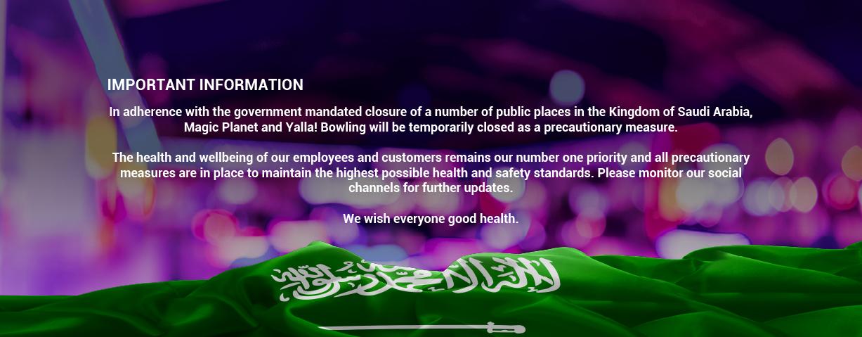 magic-planet-ramadan-offer